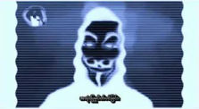 #OpMyanmar: Anonymous message to the Burmese military with Burmese subtitle by 宇宙の海賊 ミルサル